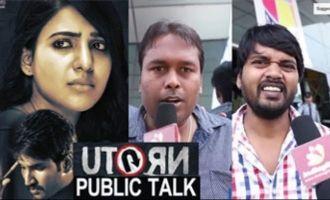 U Turn Public Talk