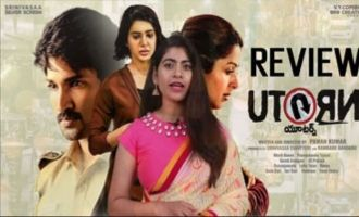 U Turn Movie Review