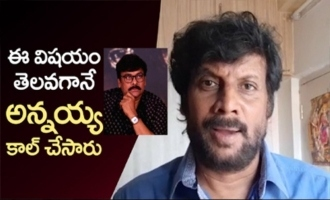 Actor Uttej Becomes Emotional About Suddala Ashok Teja Health Condition
