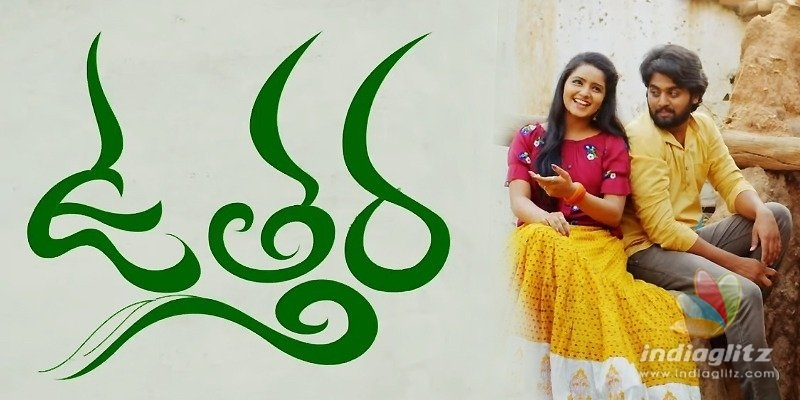 Utthara Trailer: Love, action, a treasure hunt