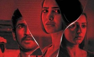 Climax changed for 'U Turn' in Telugu
