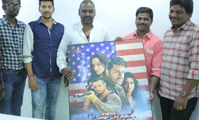 Raghava Lawrence Launches 'Vaadosthaadu' Motion Poster