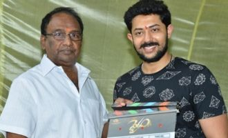 'Vairam' Movie Launch