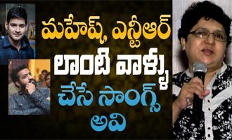Heroes like Mahesh Babu and NTR do such songs: Jaya B