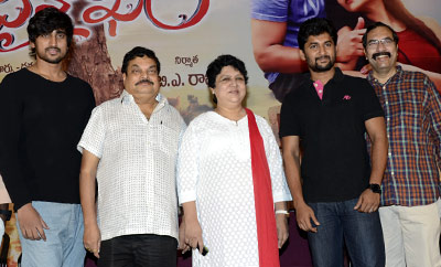 'Vaisakham' Trailer Launch