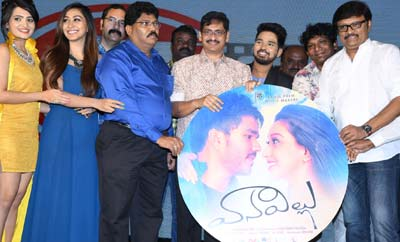 'Vanavillu' Audio Released