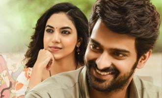 'Varudu Kaavalenu' Teaser: A tough lady, a flirtatious man