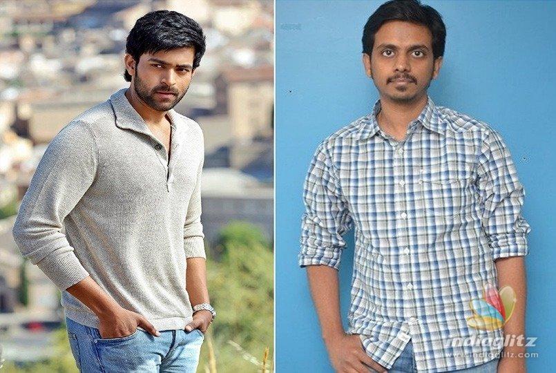 Varun Tej-Sankalps film gets a release date