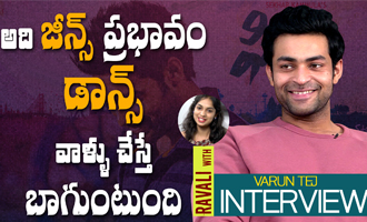 Varun Tej on Fidaa, comparisons with Babai Pawan Kalyan