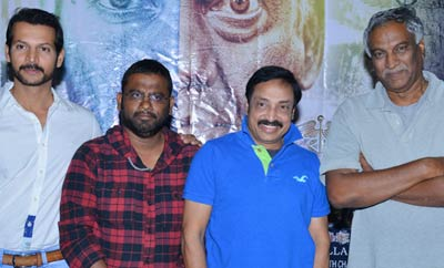 'Vasham' Trailer Launch
