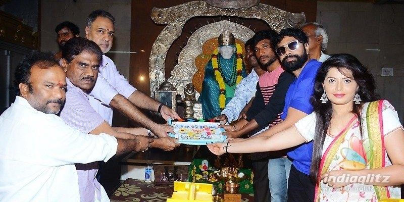 వి.కె.బి ఆర్ట్స్ క్రియేషన్స్ ప్రొడక్షన్ నెంబర్ 1 చిత్రం ప్రారంభం