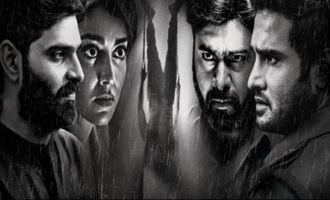 'Veera Bhoga Vasantha Rayalu' has release date