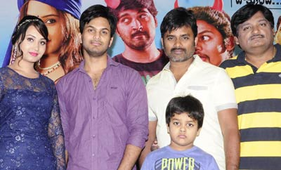 'Veeri Veeri Gummadi Pandu' Press Meet