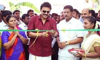 Venkatesh Inaugurates RamRaj Cotton in Nellore