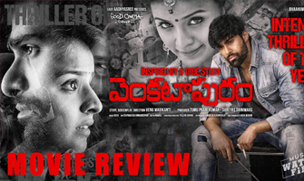 'Venkatapuram' Movie Review