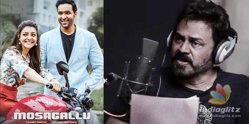 Mosagallu: Venkatesh to narrate the action-thriller
