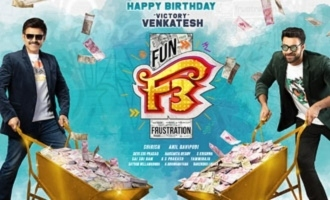 'F3': Concept Poster says Venkatesh, Varun Tej grapple with money issues