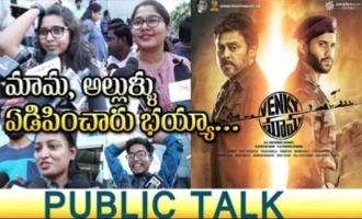 Venky Mama Movie Public Talk