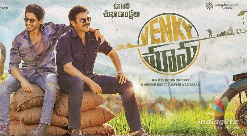 Venky Mama First Look makes a mark