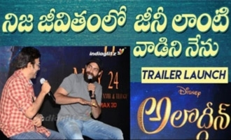 Aladdin Telugu Trailer Launch