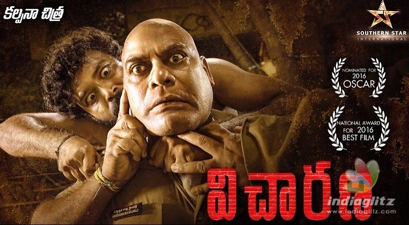 Highly acclaimed film to release in Telugu this week