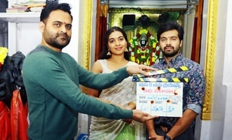 'Vidhi Vilasam' Movie Launch