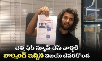 Vijay Devarakonda Strong Warning To Fake News Website Writers