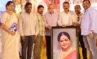Events - 'Lakshmi's NTR' Trailer Launch Movie Launch and