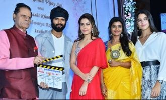 Deverakonda's new film launched in style