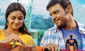 నవీన్ విజయ్ కృష్ణ, కీర్తి సురేష్ 'ఐనా ఇష్టంనువ్వు' చిత్రం