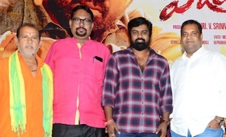 'Vijay Sethupathi' Pre Release