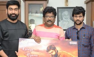 Lyric writer Chandrabose releases Kalaya Nijama song from Vikram movie