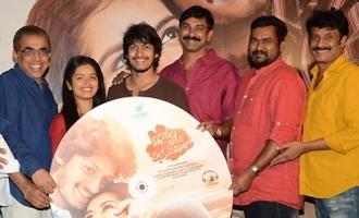 'Vinara Sodara  Veera Kumara' Pre Release Event