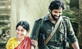 'Virata Parvam' release postponed officially