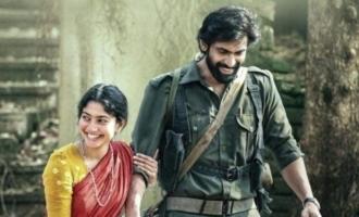 'Viraata Parvam': Release date announcement comes!