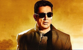 'Vishwaroopam-2' audio event gets a date