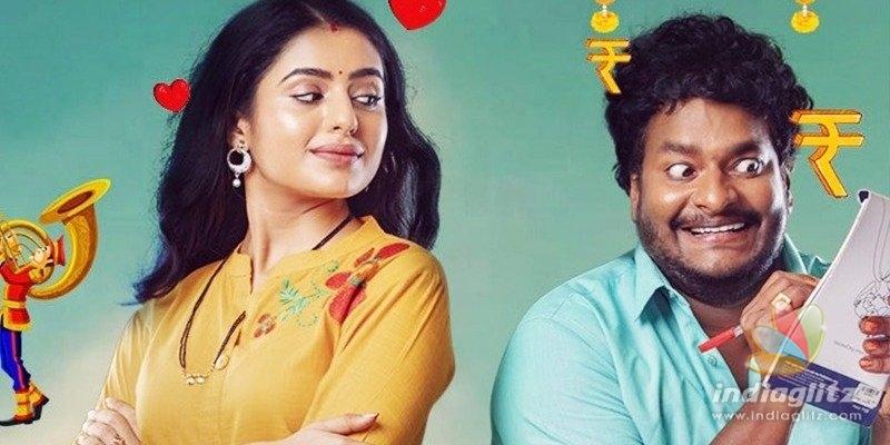 Vivaha Bhojanambu Trailer to be out