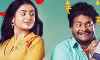 'Vivaha Bhojanambu' Trailer to be out