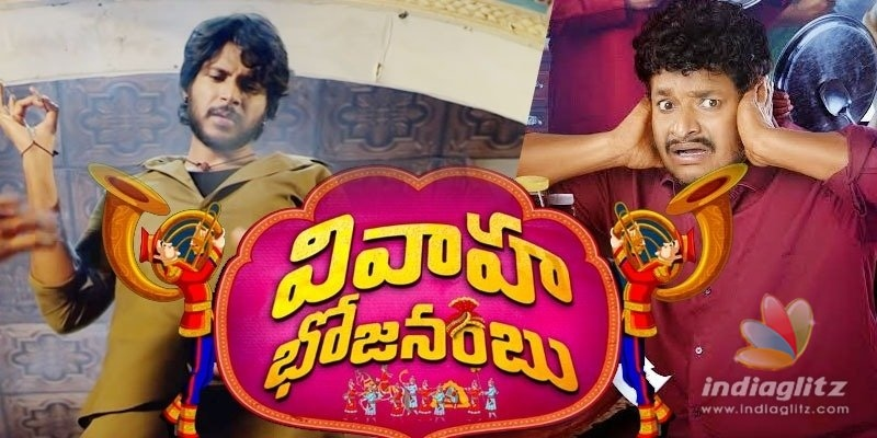Vivaha Bhojanambu Teaser: Fun entertainer set in times of coronavirus