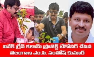 Actor Vivek's dream project (Green Kalam) taken over by MP Santhosh Kumar