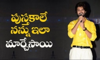 Books have changed me: Vijay Devarakonda Cinema Kathalu book launch