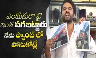 Vishwak Sen gets emotional Falaknuma Das Controversy