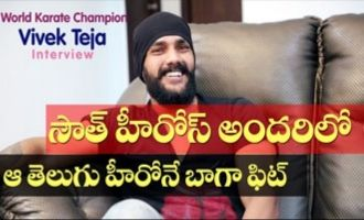 World Karate Champion Vivek Teja Interview