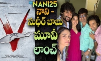 Nani  Sudheer Babu's 'V' movie launch