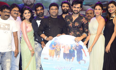 'Vunnadhi Okkate Zindagi' Audio Launch