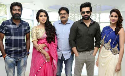 'Vunnadhi Okate Zindagi' Thank You Meet