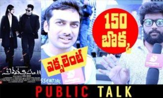 Vishwaroopam 2 Public Talk