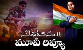 Vishwaroopam 2 Telugu Movie Review