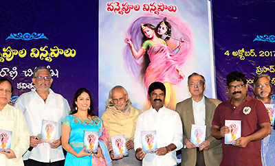 Vannepula Vinnapalu Book Launched