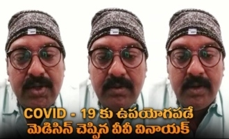 Director V V Vinayak Suggestion For COVID19 Medicine